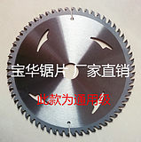 General Samsung woodworking base saw blade 14 inch 350 mm 40 80 100 120 teeth