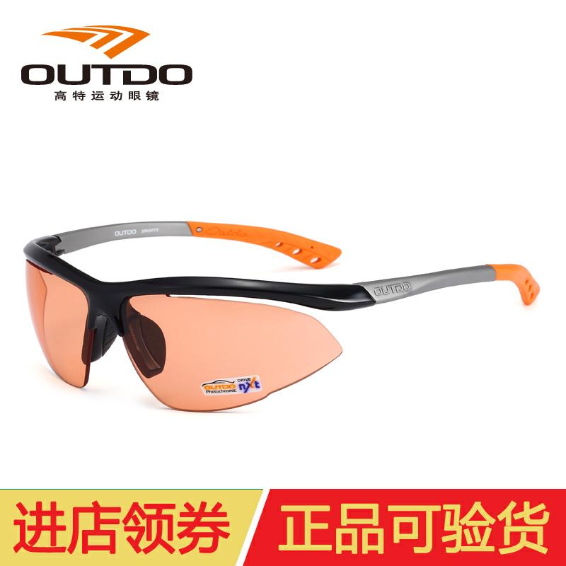 高特outdo骑行眼镜 nxt变色山地车户外防风自行车运动眼镜TR367