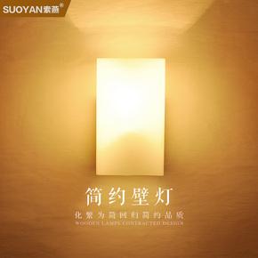 简约壁灯卧室床头温馨阳台过道玄关现代创意 实木北欧宜家led灯具
