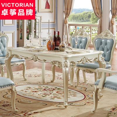 卓箏家具歐式餐桌椅組合高檔法式飯桌椅子實木長方形餐桌6人家用網上專賣店