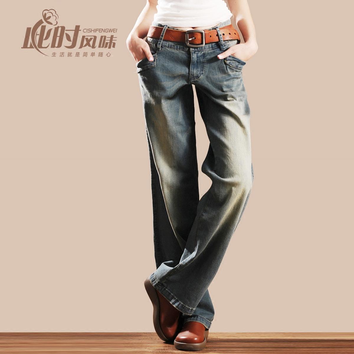 原创牛仔裤