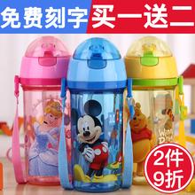 迪士尼儿童吸管杯子夏季可爱水瓶塑料水杯幼儿园小孩学生耐摔水壶