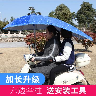 电动车遮阳伞雨伞踏板车雨棚蓬电瓶摩托三轮车防晒挡风罩超大加长