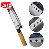 Cut sushi tools nine holes sushi knife sushi seaweed laver rice seven-day cooking knife stainless steel good quality