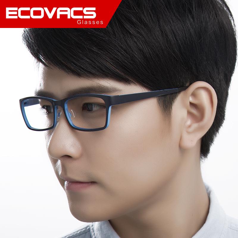 超轻时尚 TR90全框 男女潮 平光近视老花眼镜框 渐进多焦点眼镜架3元优惠券