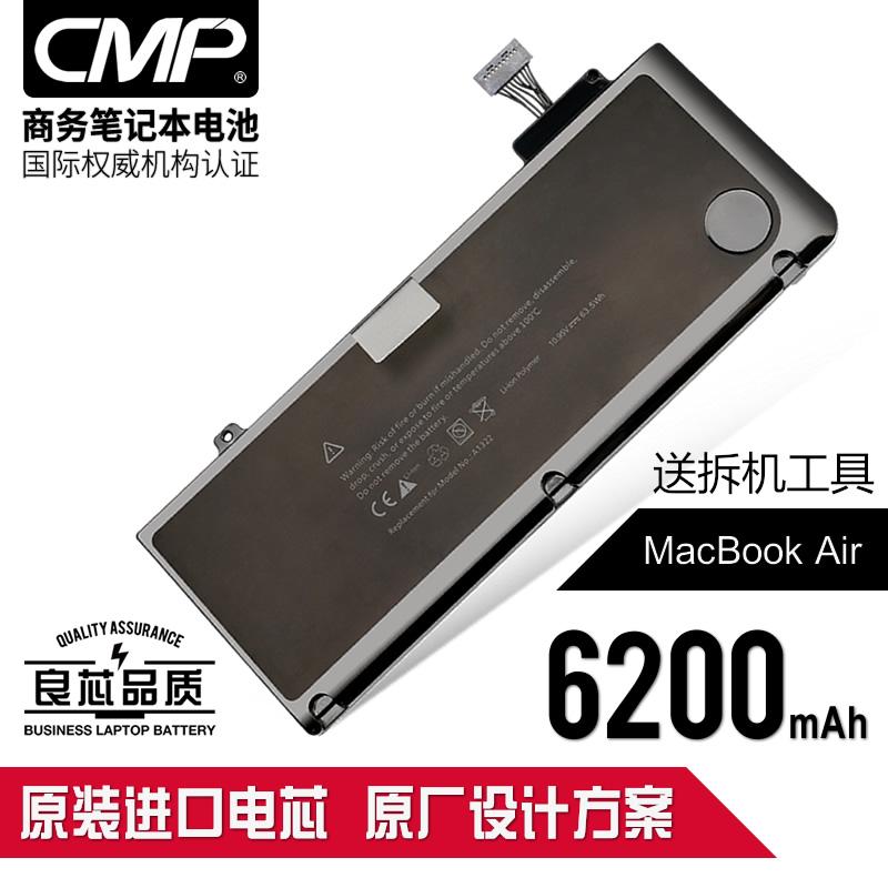 苹果笔记本mc700