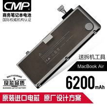 CMP苹果笔记本电池 MacBook Pro A1322 A1278 MC700 MC374 MB990