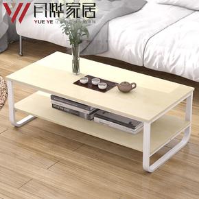 茶几简约现代钢化玻璃客厅个性家具组合创意小户型办公室方形桌子