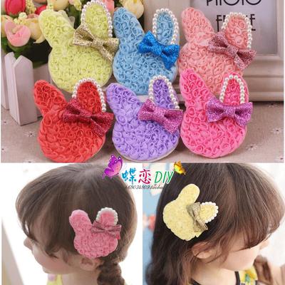 手工diy配件 韩版玫瑰花珍珠领结兔 儿童发饰发夹发卡材料批发