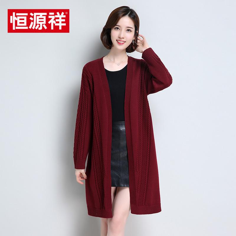 秋季中长款羊毛衫