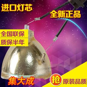 进口芯集大成适用于松下PT-PX770NT投影机灯泡&投影仪灯泡多图