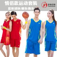 情侣款篮球服 套装男女球队球衣篮球比赛训练服DIY印字印号