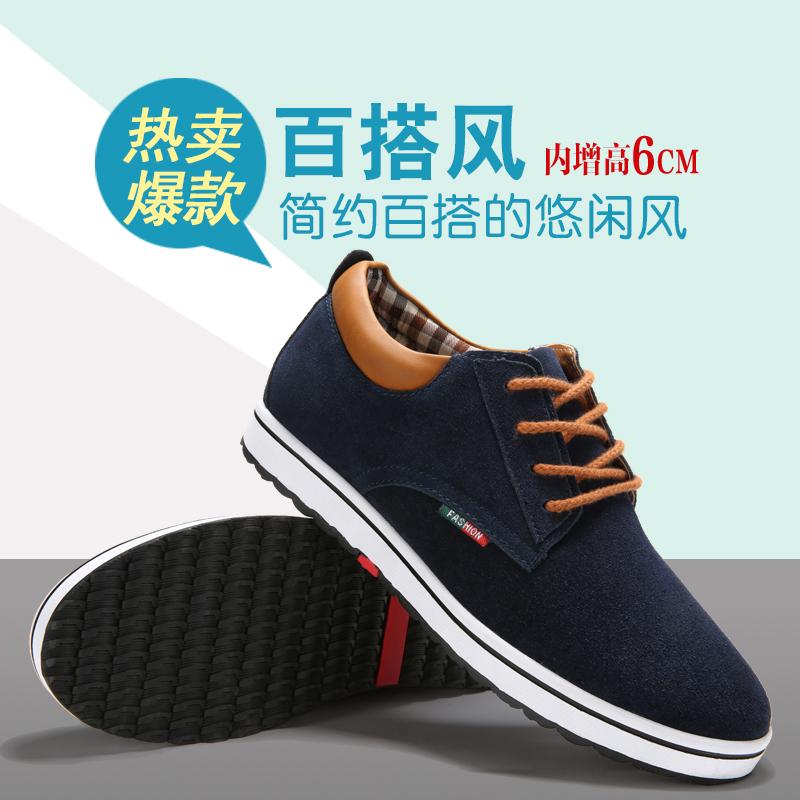 隐形内增高男鞋6cm冬季运动板鞋男士增高鞋8cm韩版保暖休闲鞋子男5元优惠券