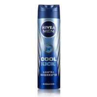 [Anti-perspirant] Cool Nivea men's ocean cool cool air dry light fragrance lasting suppression