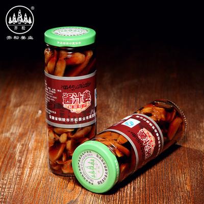 铜陵白姜齐松特产酱汁咸生姜 原产地腌制嫩姜芽 250g四瓶包邮