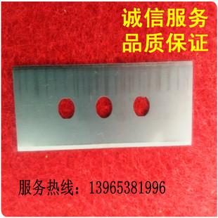 三孔刀片 切薄膜 超薄刀片 胶带分切刀 60*22*0.2
