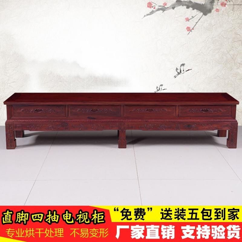 红木客厅柜子