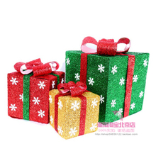 Christmas decorations, sequins, ribbons, gift boxes, Christmas snowflakes, gift boxes, holiday supplies, gift boxes