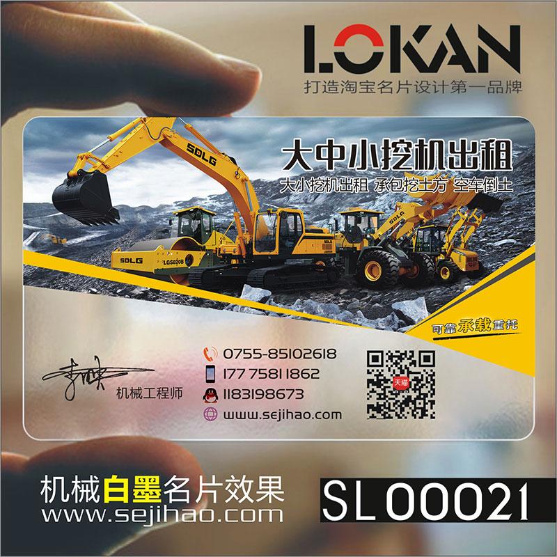 Проектирование и дизайн инструментов Артикул 546566489265