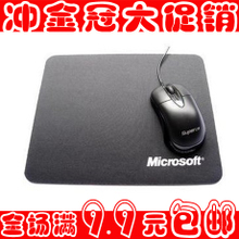 桌面垫 鼠标垫批发 中号尺寸 电脑耗材普通鼠标垫 电脑办公用品