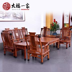 红木家具缅甸花梨 新中式沙发实木仿古大果紫檀 客厅沙发八件套