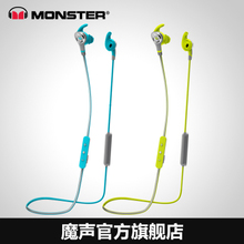MONSTER/魔声 iSport Intensity wireless蓝牙无线耳机运动耳机