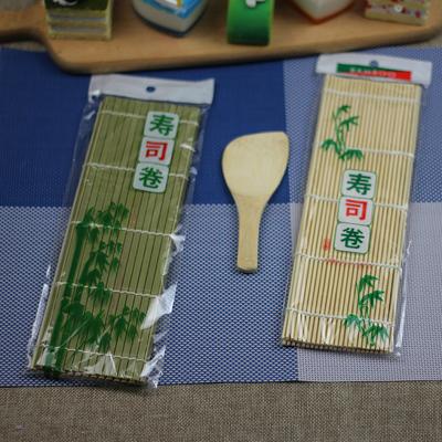 日本料理 青皮 白皮 竹寿司帘 寿司勺 做寿司工具竹帘卷寿司用具