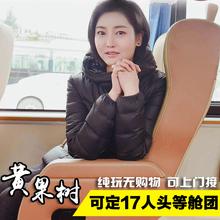 贵州旅游黄果树瀑布纯玩一日游【可订17人小团】包车门票上门接
