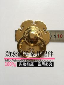 怀旧中式铜配件仿古家具拉手 古典狮子头 老式纯铜拉手门环