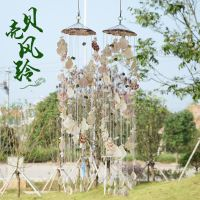 Creative 19 line Japanese handmade shell wind chimes boys and girls holiday gift bedroom balcony decorations pendant door decoration