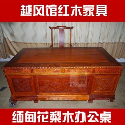红木家具办公桌花梨木哪款好