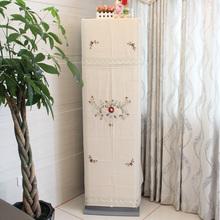 简约全包布艺立式空调罩格力美的2-3匹P柜式空调罩套柜机空调罩子