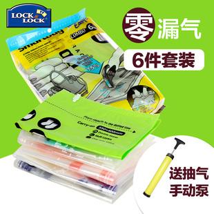 韩国官网正品乐扣乐扣真空压缩袋 加厚棉被真空袋收纳袋6件套送泵