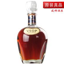洋酒 三得利白兰地vsop蒸馏酒700ML  日本株式会社原产 BRANDY