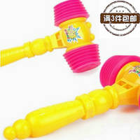 BB hammer toy plastic beat hammer baby child toy with whistle function booster hammer