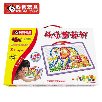 科博蘑菇钉组合插板玩具 蘑菇丁拼插拼图儿童益智手工玩具3-6周岁