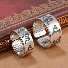 佛教信徒男士六字真言复古潮人开口霸气泰银藏银波罗密多心经戒指
