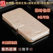 联想a658t手机套 联想A658T保护壳A658T手机壳A658T皮套翻盖外壳