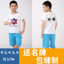 Kids Run bar can tear brand clothes team suit Kindergarten clothing custom short sleeve cotton T-shirt