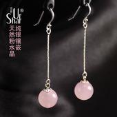 馬粉天然AAA粉水晶長款 耳飾品嫩粉色簡約復古典氣質耳墜 純銀耳環