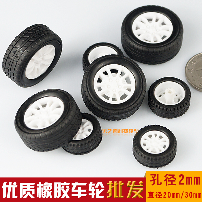 Rubber wheels High quality toy wheels Robotic 4WD rubber tires DI