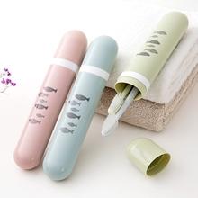 居家家便携式带盖牙刷盒旅行洗漱牙刷收纳盒放牙刷盒子牙筒牙刷桶