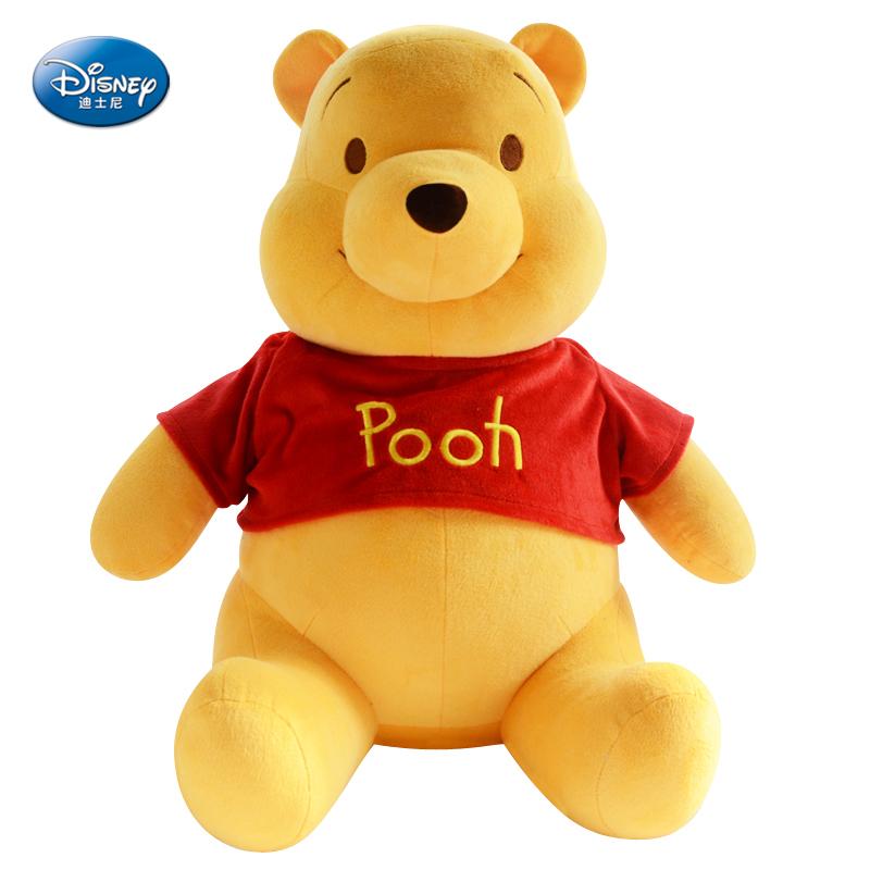 迪士尼正版维尼熊公仔毛绒玩具小熊维尼娃娃玩偶儿童