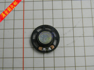玩具喇叭 8欧 0.25W 外磁扬声器 黑彩一体 小喇叭 直径29mm