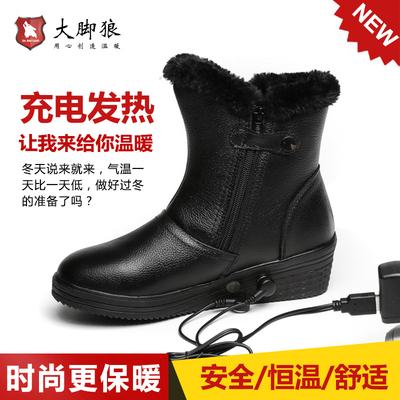 大脚狼电热鞋发热鞋充电可行走电暖鞋冬季保暖加热暖脚宝女鞋