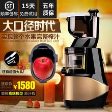 lazybear/懶熊 LB-D90大口徑原汁機低慢速榨汁機多功能家用果汁機