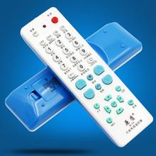万能电视机遥控器通用各品牌机/液晶/等离子/背投/杂牌/组装/老款