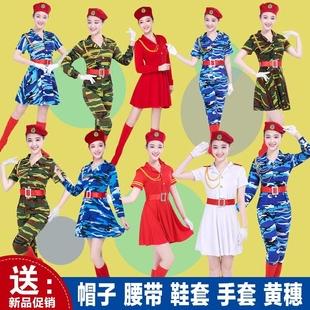 成人舞蹈服演出服装军鼓服军装女款迷彩裙女兵服装广场舞军装迷彩