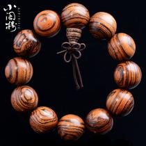 十二星座情侣男女编织黑白饰品一对清新手环手链韩版学生手绳简约