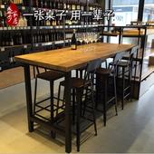 咖啡厅酒吧吧台桌椅组合家用守究壳礁呓挪妥莱ぬ踝勒桌子木板桌